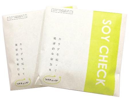 ソイチェック(1回分)¥3800/ヘルスケアシステムズ