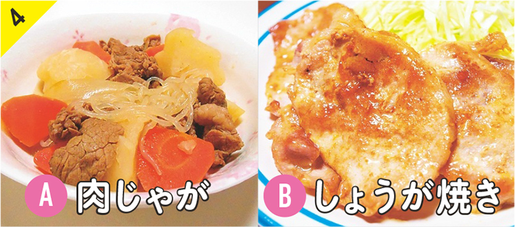 VOCE7月号,ヤセ活,カロリー,ダイエット,糖質,太りやすいメニュー