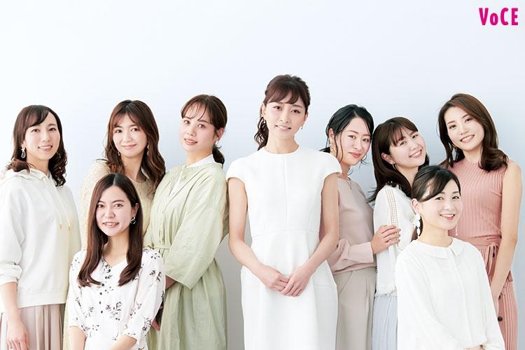 VOCE2020年6月号 石井美保/VOCEST!