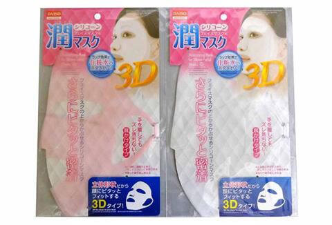 シリコーン潤マスク 3Dタイプ,ザ・ダイソー