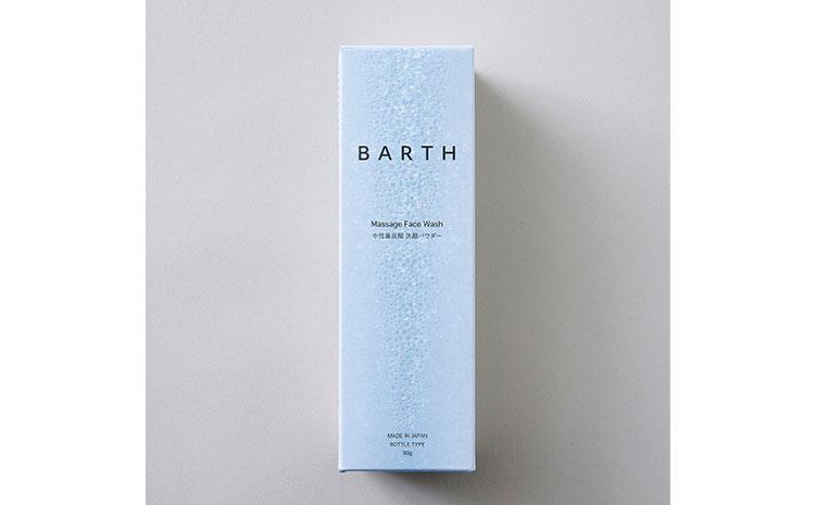 BARTH 中性重炭酸洗顔パウダー