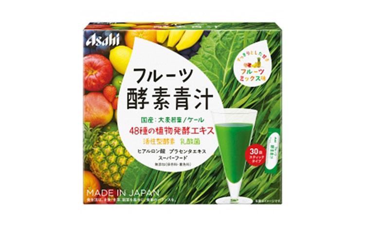 アサヒグループ食品,フルーツ酵素青汁
