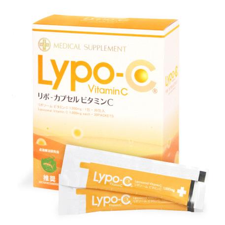 リポ カプセル ビタミンC
