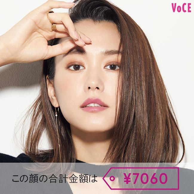 VOCE2019年11月号 桐谷美玲
