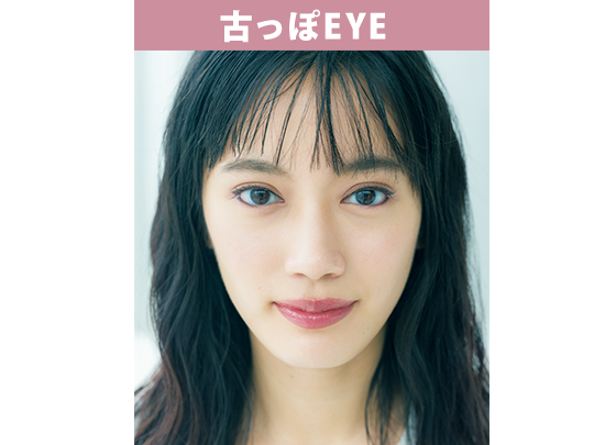 VOCE2019年11月号 甲斐まりか