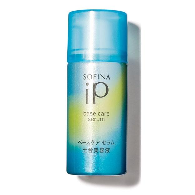 ソフィーナ iP ダブル美容液(セラム)システム 7日間体験セット