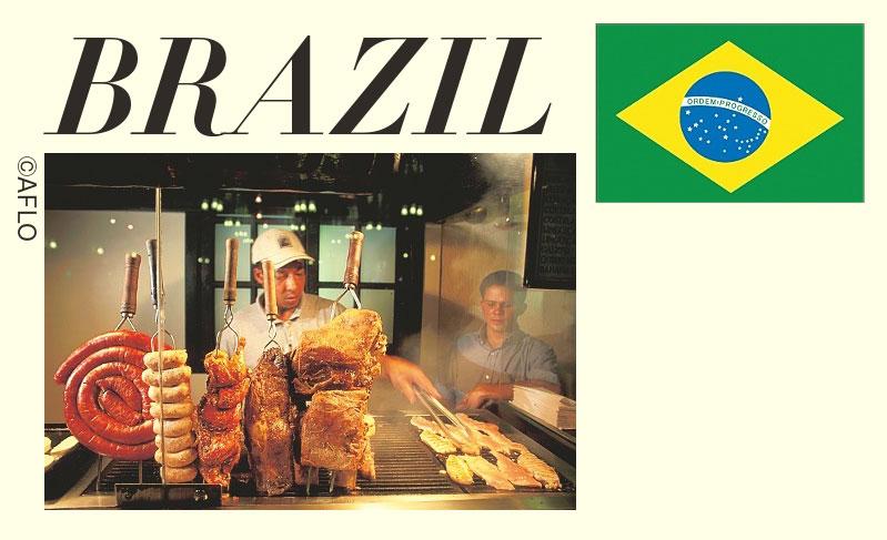 肉修行,ブラジル,