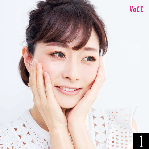 VOCE2018年5月号 石井美保さん