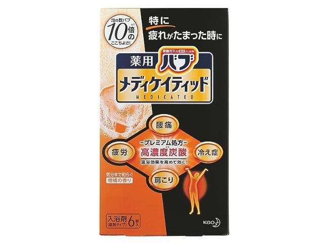 バブ メディケイティッド 柑橘の香り