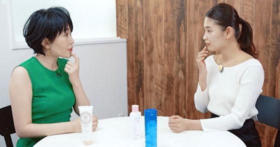 【好印象をゲット】第一印象が変わる、美肌の作り方