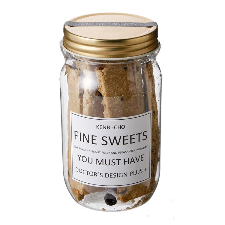 健美腸FINE SWEETクッキー
