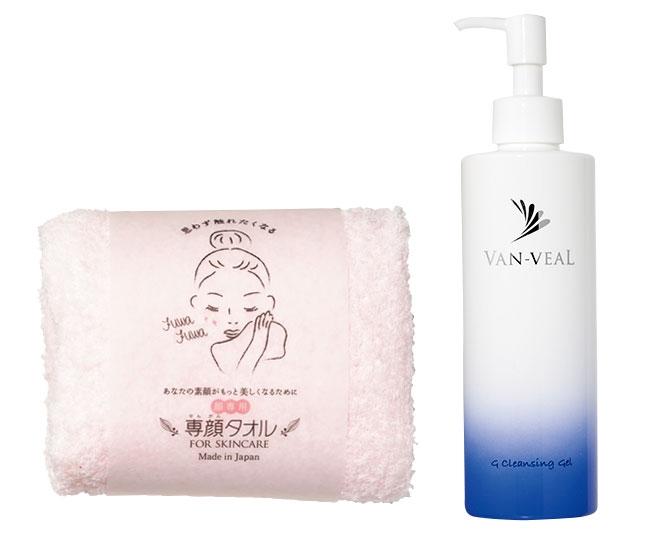 専顔タオル/VAN-VEAL グレイスフルクレンジングゲル