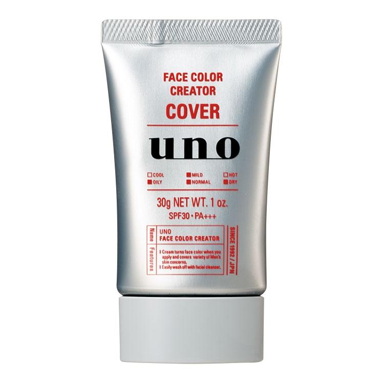 UNO フェイスカラークリエイター(カバー)