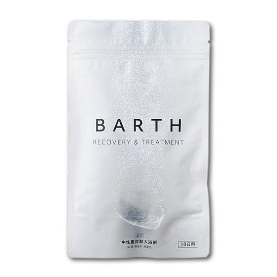 BARTH バスタブレット