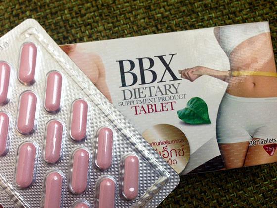 食欲を抑制するサプリメント「BBX」