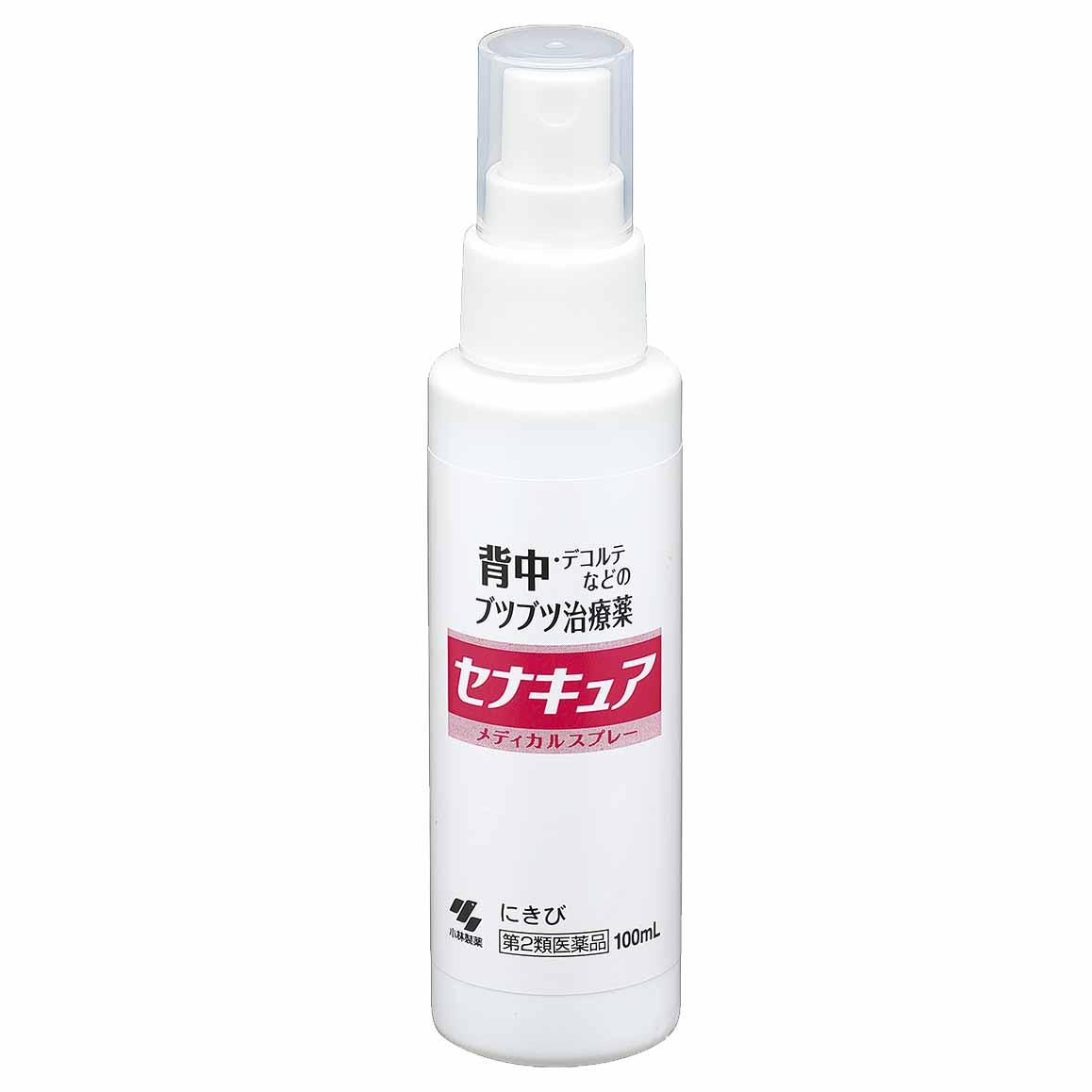 セナキュア(第2類医薬品)