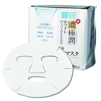 肌ラボ 濃極潤 ホワイト パーフェクトマスク