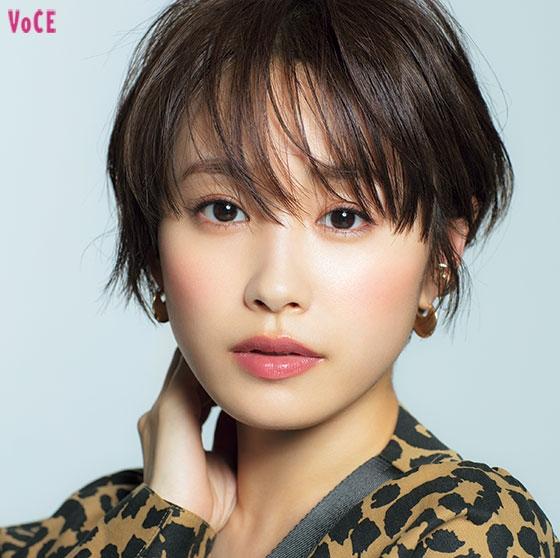 VOCE2020年1月号 高橋愛