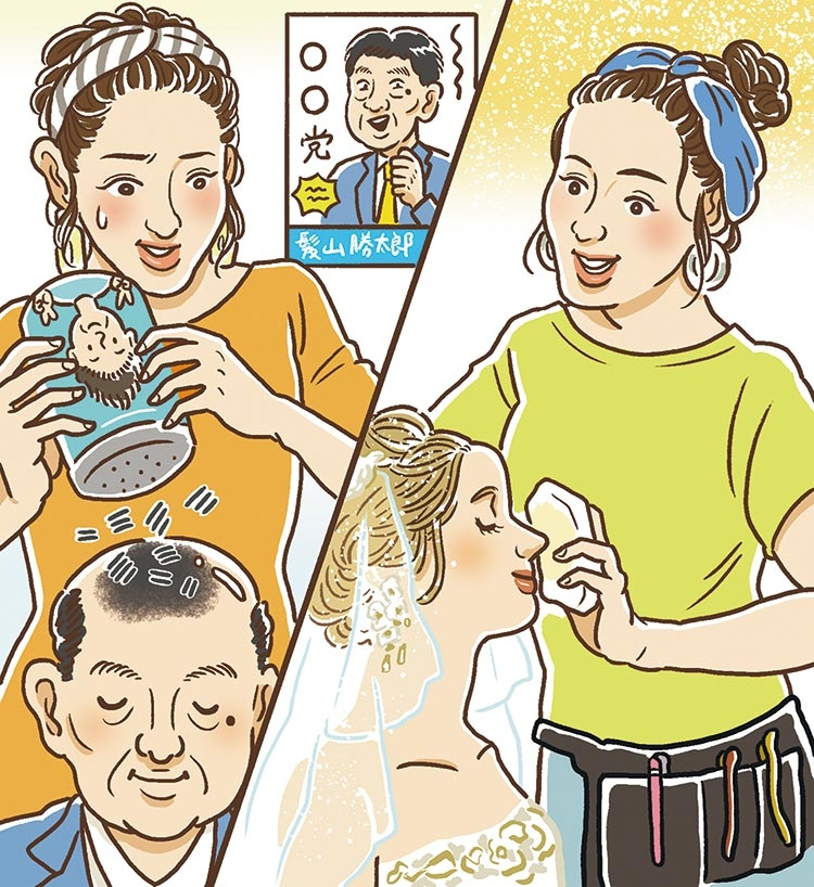 【25~29歳】所属ヘアメイク&ウェディングヘアメイク時代