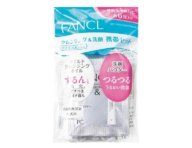 クレンジング&洗顔携帯セット