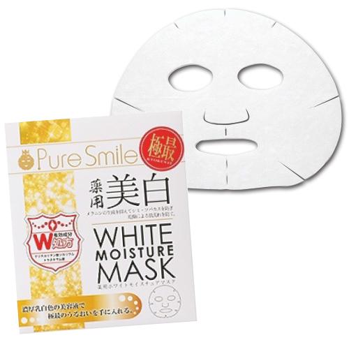 ピュアスマイル薬用美白マスク 極最〈医薬部外品〉