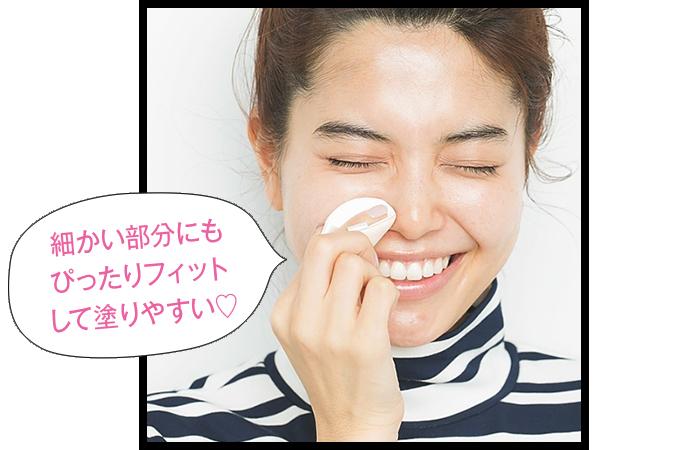 VOCE4月号,クッションファンデ,ベースメイク,垣内彩未