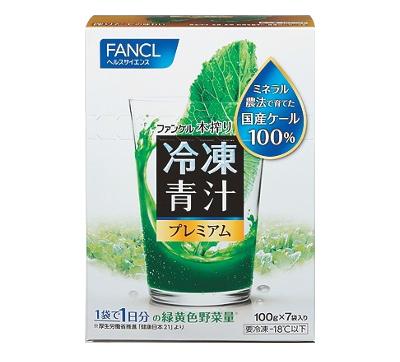 本搾り青汁 プレミアム冷凍,ファンケル