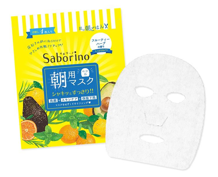 VOCE6月号付録,サボリーノ 目ざまシート