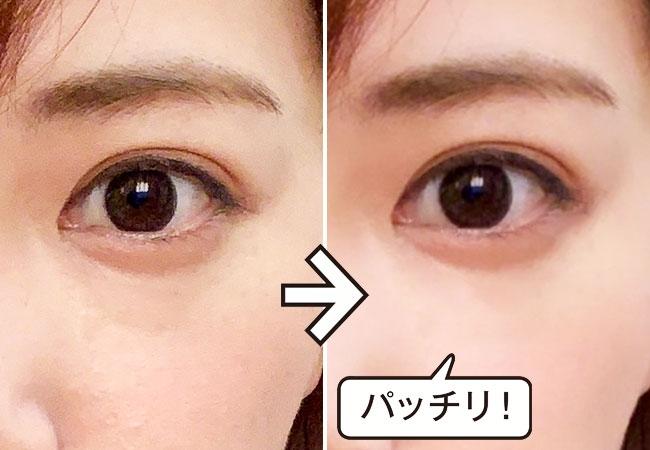 ビューステージ ベガスプレミアム Before → After