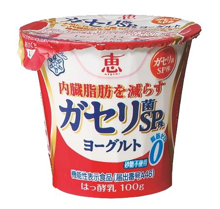ガセリ菌SP株ヨーグルト 100g ¥105/雪印メグミルク
