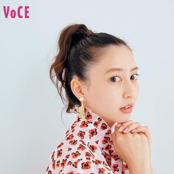 VOCE 12月号 河北麻友子