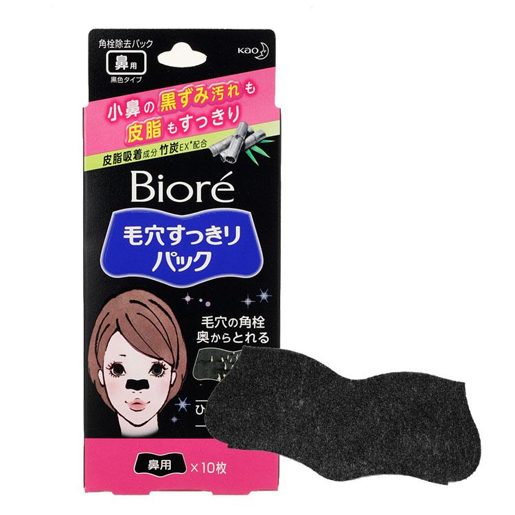 ビオレ 毛穴すっきりパック 鼻用 黒色タイプ