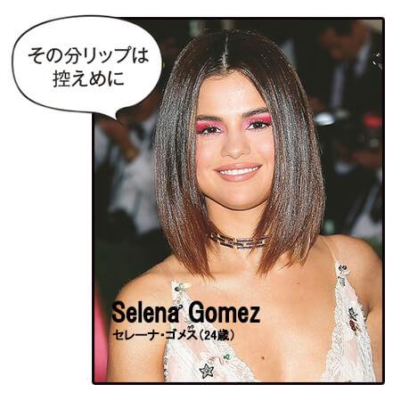 Selena Gomez,セレーナ・ゴメス