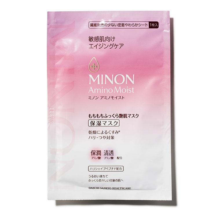 ミノン アミノモイスト もちもちふっくら艶肌マスク