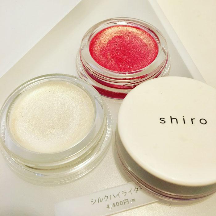 shiro,シルクハイライター