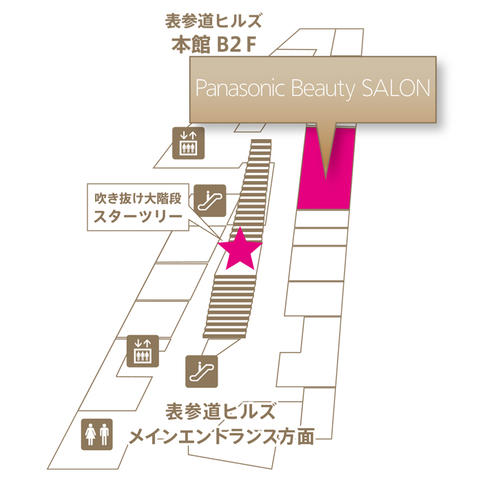 Panasonic,Panasonic Beauty Salon