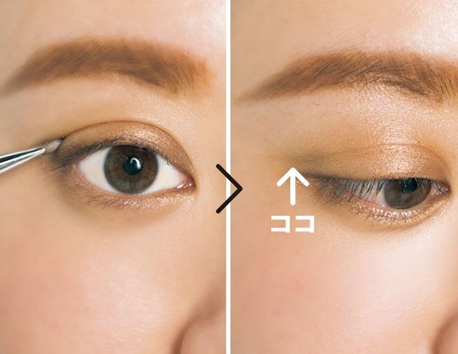 目尻の「隠し二重ライン」で切れ長に見せる