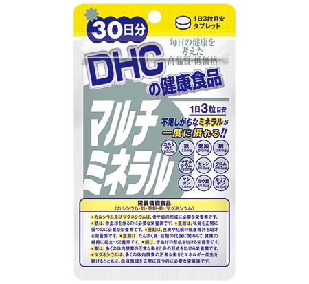 マルチミネラル,DHC,