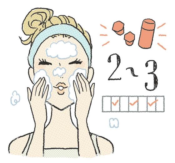 酵素洗顔料