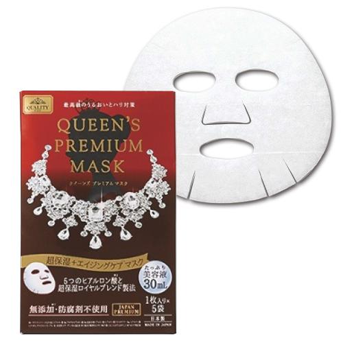 クオリティファースト クイーンズ プレミアム マスク 超保湿+エイジングケアマスク