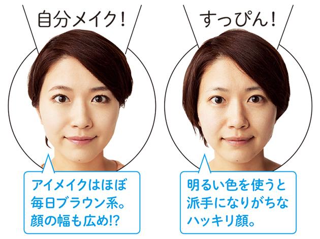 VOCEST!,海野ユキさん