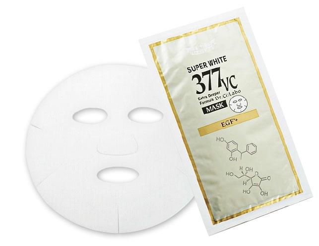 スーパーホワイト377VCマスク