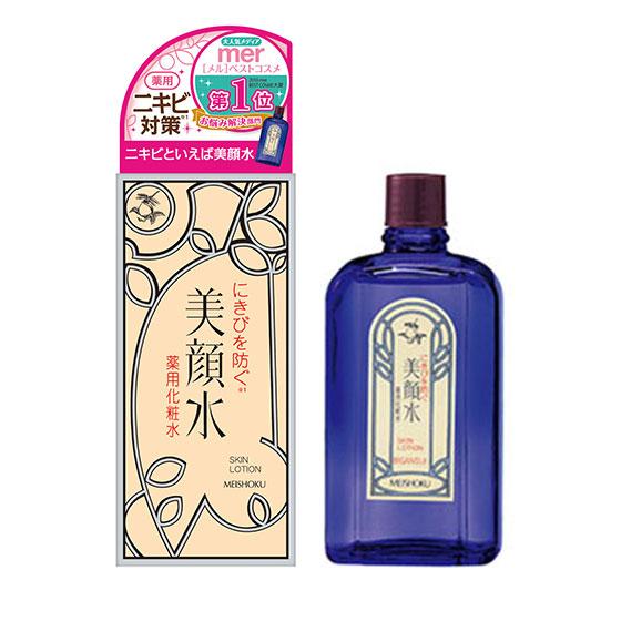 明色化粧品, 明色美顔水, 薬用化粧水