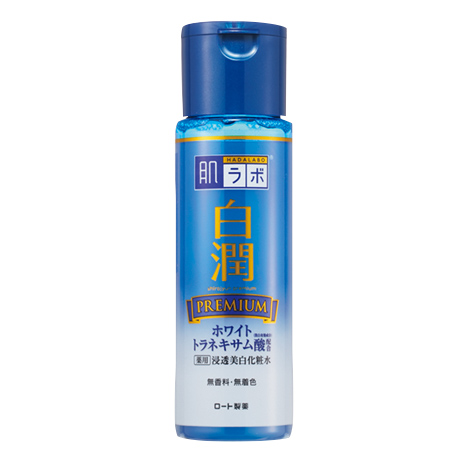 肌ラボ 白潤プレミアム 薬用浸透美白化粧水〈医薬部外品〉