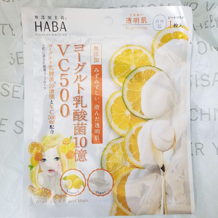 HABA,VC500ヨーグルト乳酸菌10億マスク