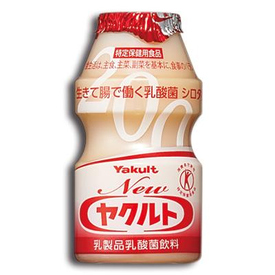 ヤクルト,乳酸菌飲料,腸ケア