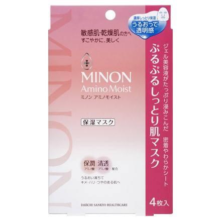 ミノン(R) アミノモイスト「ぷるぷるしっとり肌マスク」