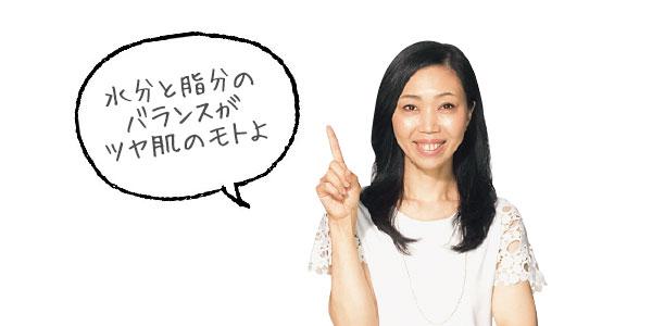 美容皮膚科医 太田理会先生
