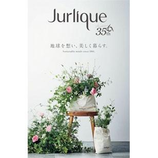 ジュリーク創業35周年を記念したタブロイド誌