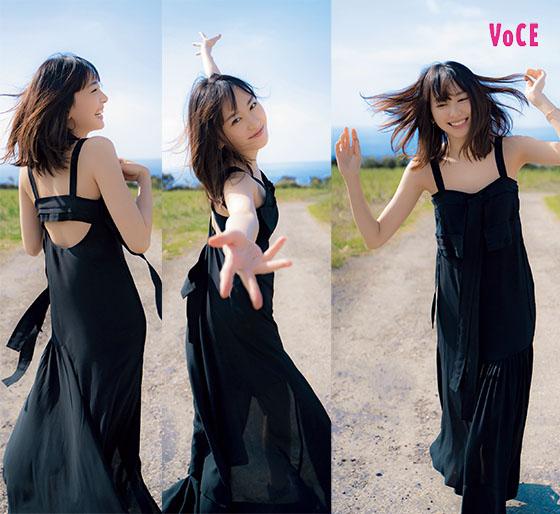 VOCE2019年8月号 新垣結衣